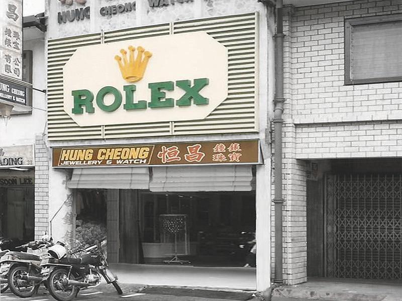 Rolex Malaysia Hung Cheong