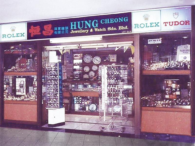 Rolex-Malaysia-Hung-Cheong-history-2