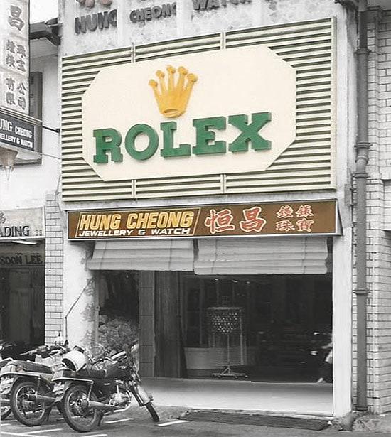 Rolex-Malaysia-hc-history-keep-exploring