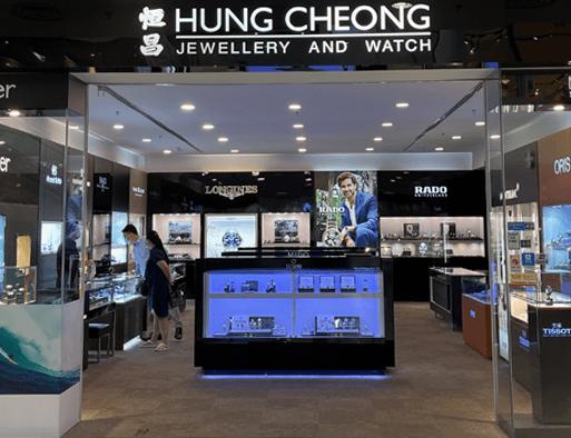 hung-cheong-store